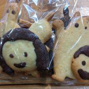 蒼斗のクッキー